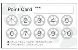 TC575:ペットショップ・トリミング・動物病院などにおすすめ歯のシルエットポイントカード【グレー】
