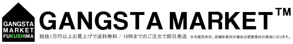 GANGSTA MARKET 【ギャングスタ マーケット】