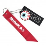 MISHKA (ミシカ) / MAW183409 KEY HOLDER / RED