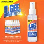 O.GEE BRIGHTNESS (オージー・ブライトネス) / SPRAY -213- ( 100ml / 3.38.oz )