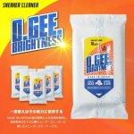 O.GEE BRIGHTNESS (オージー・ブライトネス) / WIPE -EZ&2GO- (10枚入)