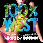 DJ PMX / 100% WEST STREET MIX vol.2 -Summer Edition-