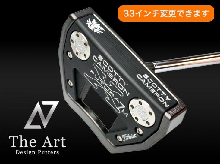 スコッティキャメロン カスタムパター FUTURA X7M [ Monster Skull ] welded neck center shaft  Pearl silv…