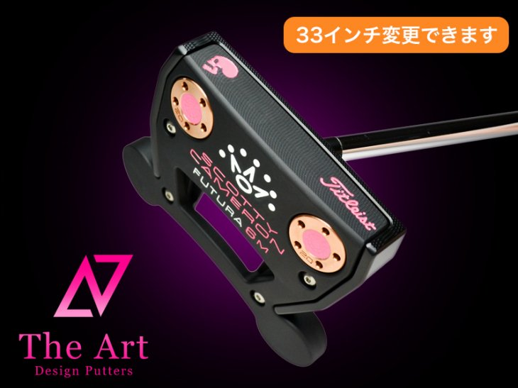 スコッティキャメロン カスタムパター FUTURA 6M [Side Face Skull] The Art Black Finish welded center neck Pink