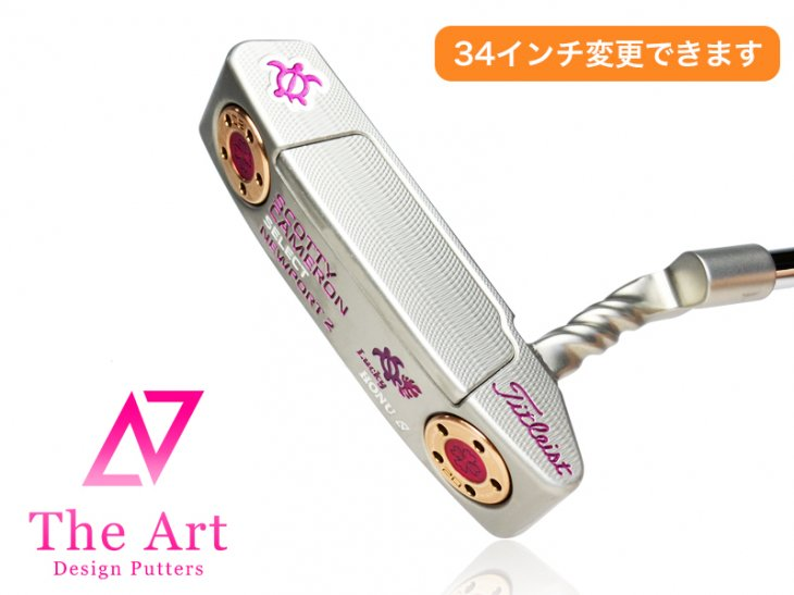 スコッティキャメロン カスタムパター 2016 ニューポート2 [Lucky HONU versionS] Twist Art Neck Silver Custom Pink