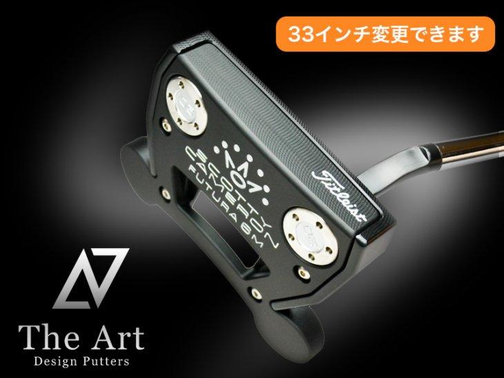 スコッティキャメロン カスタムパター FUTURA 6M The Art Black Finish ショートネック Silver
