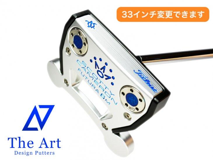 スコッティキャメロン カスタムパター FUTURA 6M [NEXT] Silver Lucky HONU The Art Black Finish welded center neck Blue
