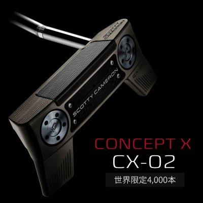 スコッティキャメロン 限定パター コンセプトX [ CX-02 ]