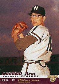 杉浦忠【Golden Arms】BBM2003#011 - 野球カードのミッチェル ...