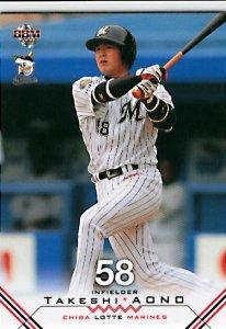 青野毅【2007年千葉ロッテマリーンズ】2007BBM#M065 - 野球カード ...
