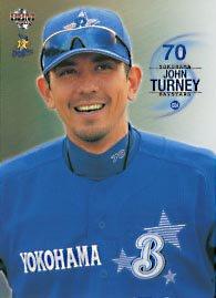 ジョン・ターニー【2007年横浜ベイスターズ】2007BBM#YB011 - 野球 ...