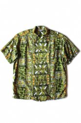 Reef Cotton Hawaiian Shirt