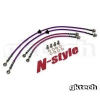GKTech N-Styleモデル S14/S15 Silvia ブレイドブレーキラインキット