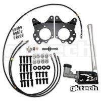 GKTech Z33/V35/G35 油圧ハンドブレーキキット フェアレディZ/スカイライン gktech