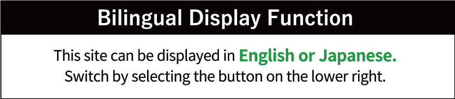 bilingual-display-function-banner