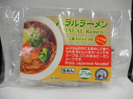 ハラル醤油ラーメン(生めん、2食)