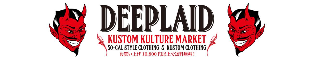 KUSTOM ホットロッド バイカー SK8 SO-CAL ファッション 仙台/DEEPLAID KUSTOM STYLE WEAR