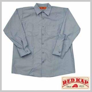 リーズナブルで合わせやすいワークシャツ!RED KAP SP14LB/3,980円