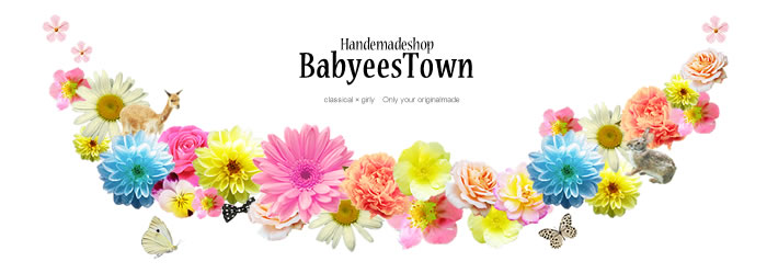 Handmadeshop BabyeesTown