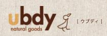 手彫りの木のお皿・器|ubdy(ウブディ)