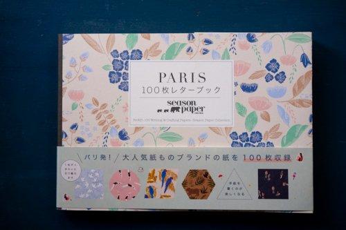 PARIS 100枚レターブック