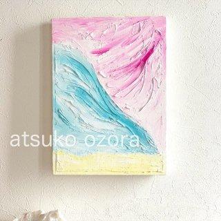 パステルカラーのエナジーアート色の絵33センチ×24センチ(F4号)