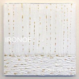 白色のIRONOE