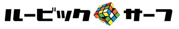 新品 中古サーフボード通販 Rubik surf