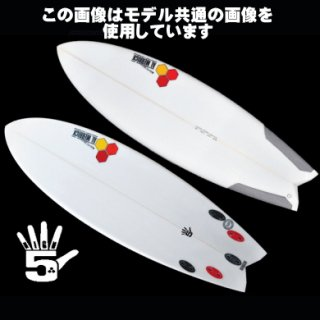 High5 5'8 新品 3Dヘックス FCS II