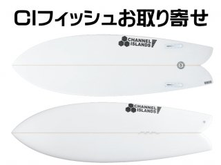 CIフィッシュ お取り寄せ<img class='new_mark_img2' src='https://img.shop-pro.jp/img/new/icons5.gif' style='border:none;display:inline;margin:0px;padding:0px;width:auto;' />