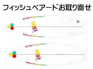フィッシュベアード お取り寄せ<img class='new_mark_img2' src='https://img.shop-pro.jp/img/new/icons5.gif' style='border:none;display:inline;margin:0px;padding:0px;width:auto;' />