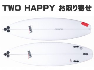 TWO HAPPY お取り寄せ<img class='new_mark_img2' src='https://img.shop-pro.jp/img/new/icons5.gif' style='border:none;display:inline;margin:0px;padding:0px;width:auto;' />