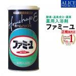 『薬用酵素入浴剤ファミーユ(ホームハップE)(1150g)』[エンチーム]
