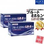 【送料無料】 ブルートミミルンLR-IIIEX (120粒入箱) 2箱セット 60〜80日分 ( LR末III LR末3 ルンブルクスルベルス )