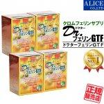 【送料無料】 ドクターフェリンGTF (120粒入)×4個セット クロムフェリン食品 サプリ 三価クロム