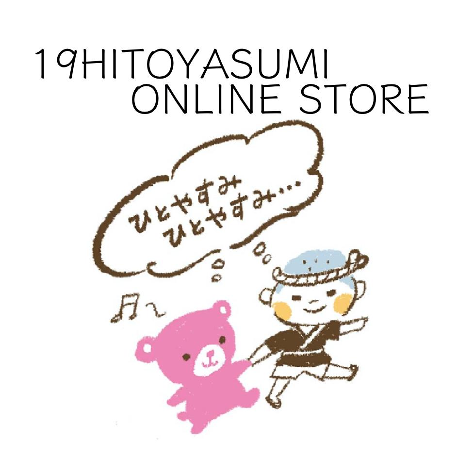 19HITOYASUMI  ONLINE STORE
