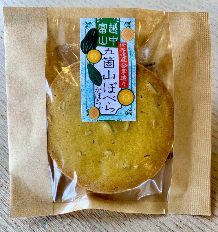 富山きときとクッキー 五箇山ぼべら