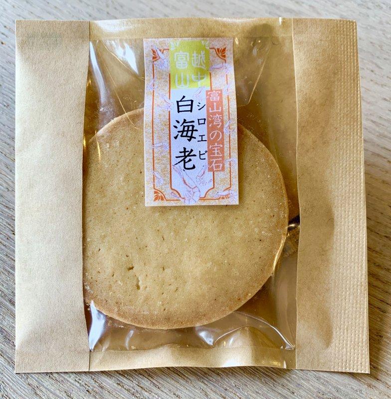 富山きときとクッキー 白海老