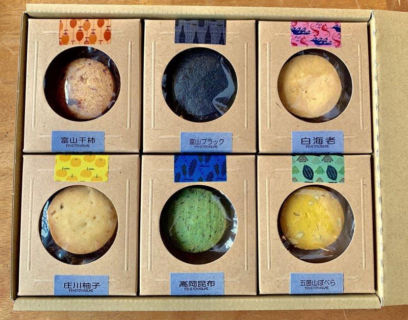 富山きときとクッキー6種詰合せ