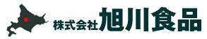 旭川食品ショッピングサイト