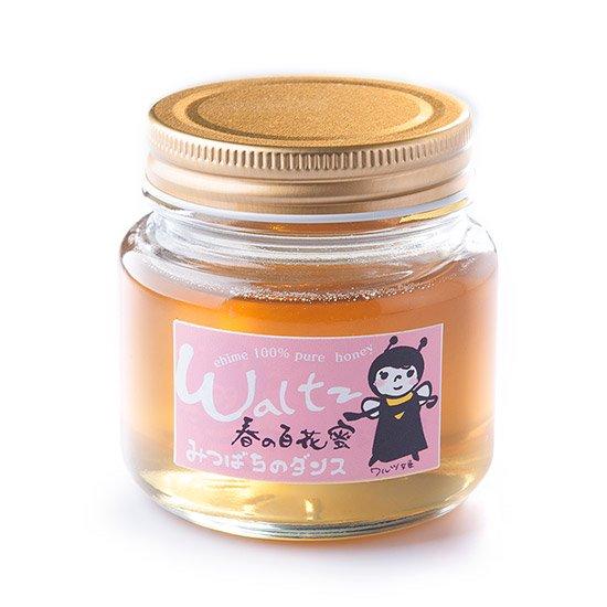 ワルツ:春の蜜 150g