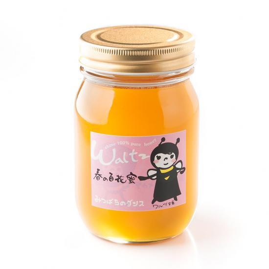 ワルツ:春の蜜 500g