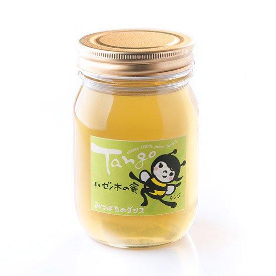 タンゴ:ハゼノ木の蜜 500g