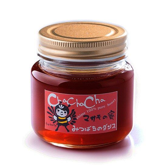 チャチャチャ:マサキの蜜 150g