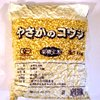 【ご予約】【1/15よりお届け】やさか 有機 玄米糀(玄米こうじ)1kg