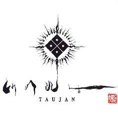 TAUJAN Shopping|(タウジャン通販)
