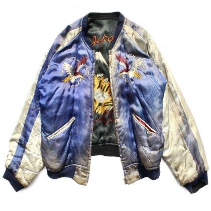 古着 通販 ヴィンテージ スーベニア ジャケット 【Late 1950's-】リバーシブル スカジャン 鷹 & 虎 Japan ブラック & ブルー サテン