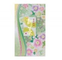 新茶13 薫風(くんぷう)