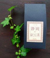 86.ほうじ茶パウダー スティック 0.5g×20本入