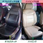 ジムニー(JA11/JA12/JA22)用オーダーシートカバーHQ【送料無料】